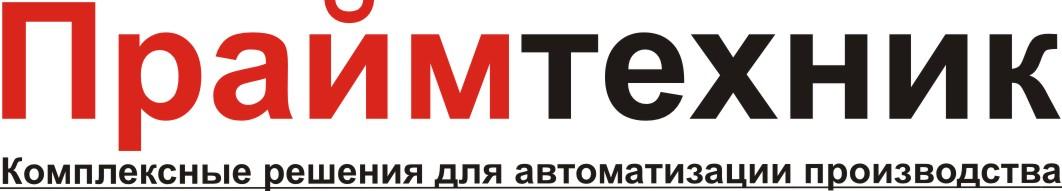 Работа в Беларуси, Минске - ЧТУП Праймтехник